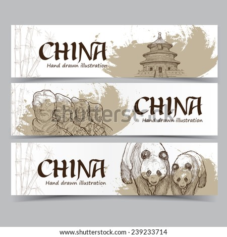 Vector template banners. Hand drawn illustrations of China. abstract background - stock vector