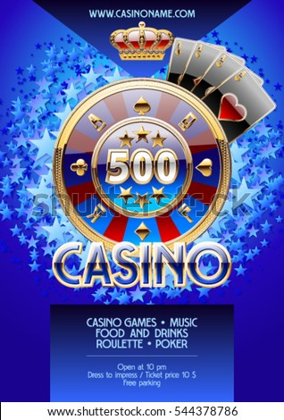 Vector Template Promo Flyer Casino Night Stock Vector Hd Royalty