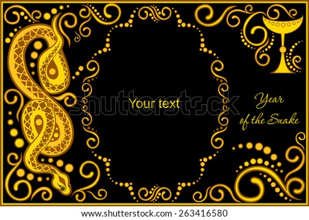 vector template with sign chinese horoscope in black and gold colors - snake - stock vector