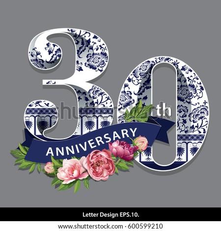 Vector Thirty Years Anniversary Celebration Design Stock Vector