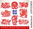 Vector Traditional Chinese Paper Cutting of Dragon Translation: Dragon Paper Cutting - stock photo