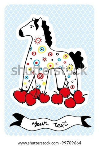 Vector Traditional Russian Toy - stock vector