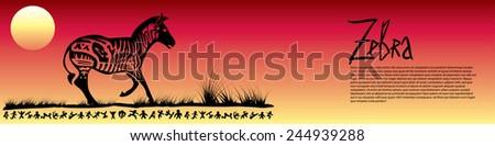 Vector tribal zebra, illustration, background Africa - stock vector