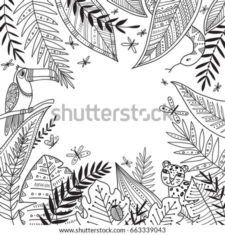 Vector Tropical Jungle Frame With Place For Your Text Exotic Plants Palm Trees And