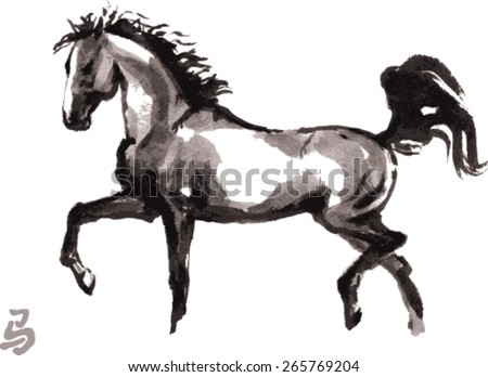 "Vector trotting horse looking proud, oriental ink painting with Chinese hieroglyph ""horse"". - stock vector"