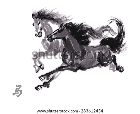 """Vector two running horses oriental ink painting with Chinese hieroglyph """"horse"""". Traditional Chinese motive. - stock vector"""