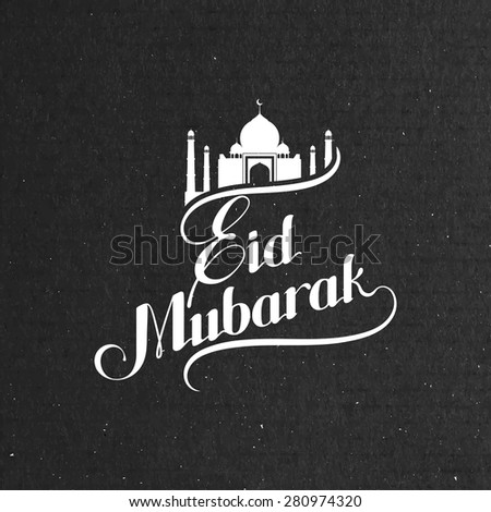 vector typographic illustration of handwritten Eid Mubarak retro label. lettering composition of muslim holy month with mosque building - stock vector