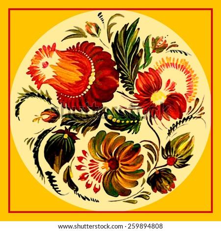 Vector Ukrainian traditional decorative folk illustration - stock vector