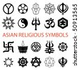 vector. various religious symbols asian - stock vector