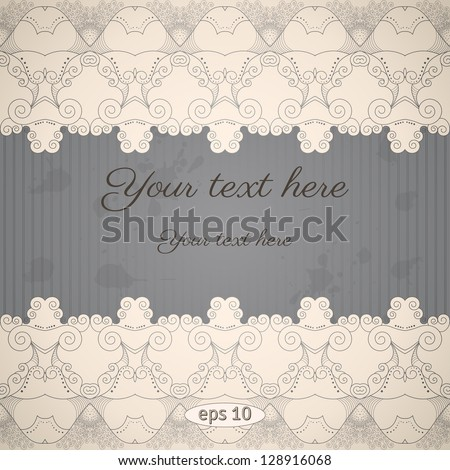 Vector vintage abstract background with sample text. Decor is delicate and filigree. Perfect as invitation or congratulation. Color easily changed. Can be used as a seamless background.