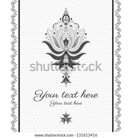 Vector Vintage Card Oriental Floral Designs Simple Background And Border Perfect For Invitations