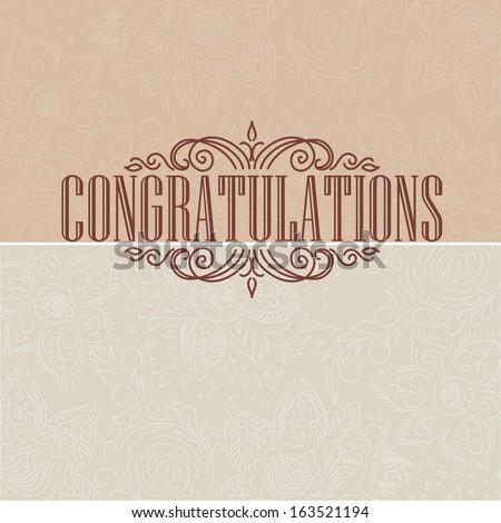 Vector vintage card with floral ornament design. Congratulations card - stock vector