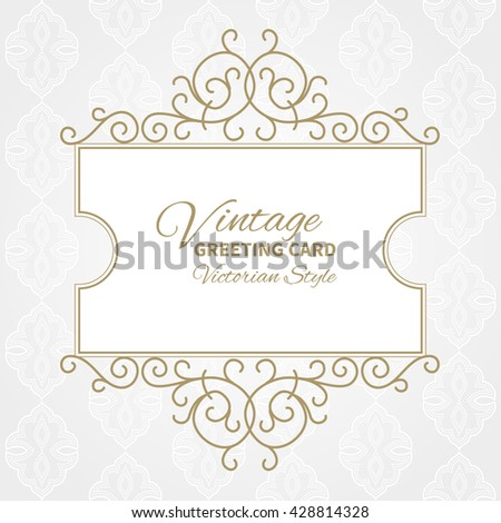 Vector vintage collection: Baroque and antique frames, labels, emblems and ornamental design elements