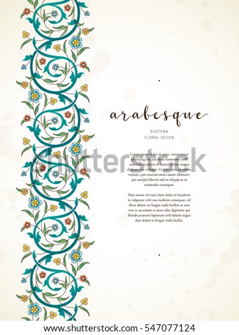 Vector vintage decor; ornate seamless border for design template. Eastern style element. Luxury floral decoration. Place for text.Ornamental illustration for invitation, greeting card, wallpaper.