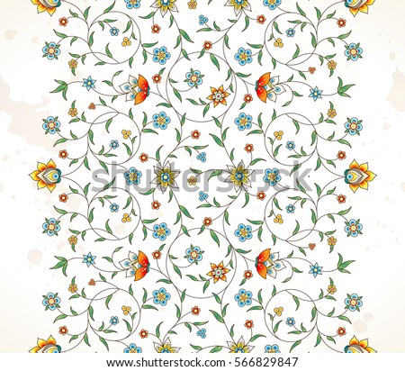 Vector vintage decor; ornate seamless border for design template.Eastern style element. Luxury floral decoration.Ornamental illustration for invitation, greeting card, wallpaper, background, web page.