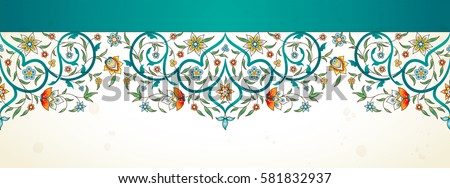 Vector vintage decor; ornate seamless border for design template. Eastern style element. Luxury floral decoration. Illustration for invitation, greeting card, wallpaper, web,  background.