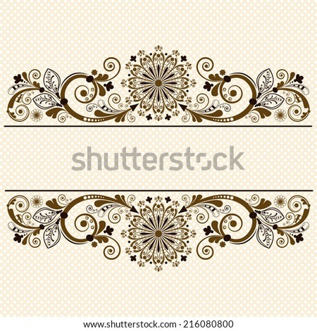 vector vintage floral  background - stock vector