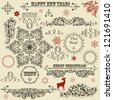 vector vintage holiday floral  design elements  and snowflakes, fully editable eps 8 file, standard AI fonts: rosewood std, eccentric std, gabriola - stock vector