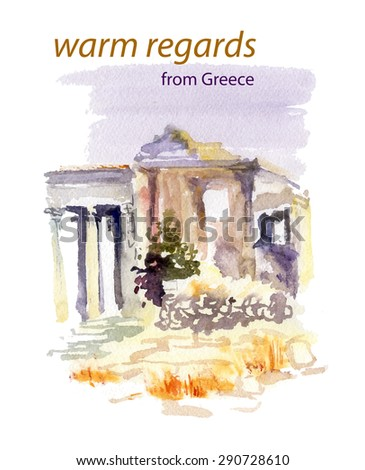Vector watercolor illustration of ancient Greece  ruins castle sightseeings with text place. Good for warm memory postcard design, any graphic design or book illustration. - stock vector