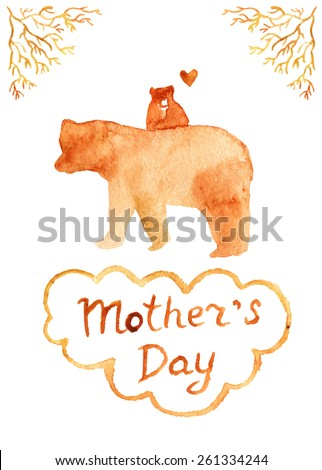 Vector watercolor illustration with brown mother bear and her baby. Greeting card for mother with cute animals. Retro postcard for mom. Happy mothers day. Watercolor family background - stock vector