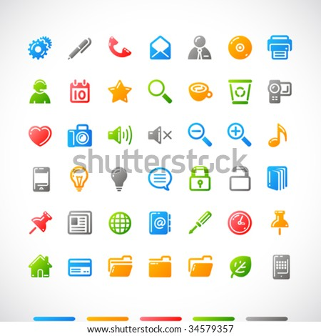 vector web icons set - stock vector