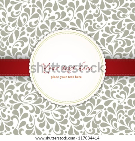 Vector wedding card or invitation with abstract floral background. Perfect as invitation or announcement. - stock vector