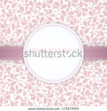 Vector wedding invitation card. I Love You. Perfect as invitation or announcement. - stock vector