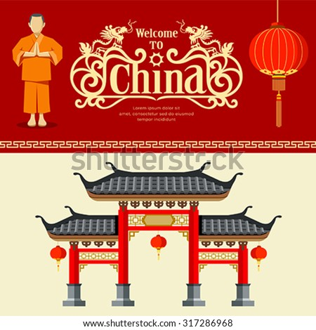Vector Welcome to China travel design background, illustrations - stock vector