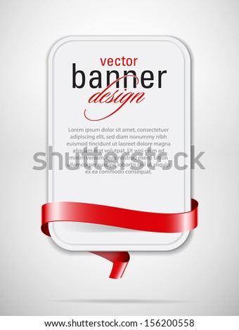 Vector white cardboard banner with red decorative ribbon - stock vector