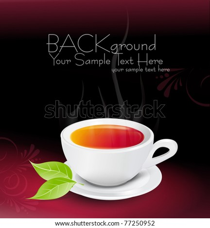 Vector white tea cup with the leaves on a dark background - stock vector