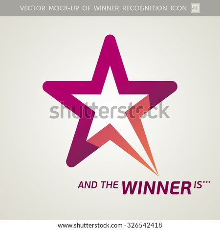 Vector Winner Star Icon For Diploma Decoration - stock vector