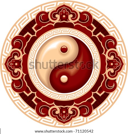 Vector Ying Yang Symbol in Decoration Plate - stock vector