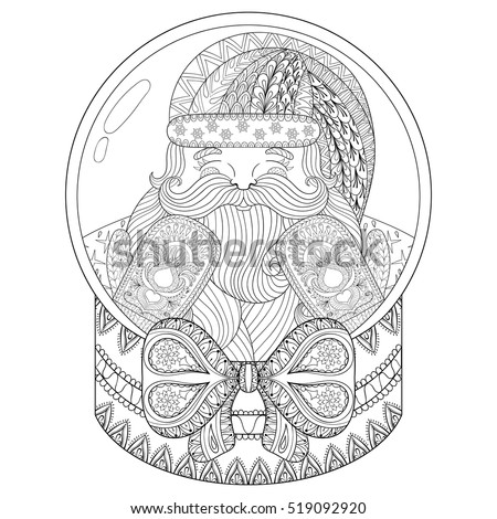 vector zentangle christmas snow globe with santa claus hand drawn snowglobe for adult coloring book
