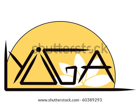 Vectorized yoga symbol - stock vector