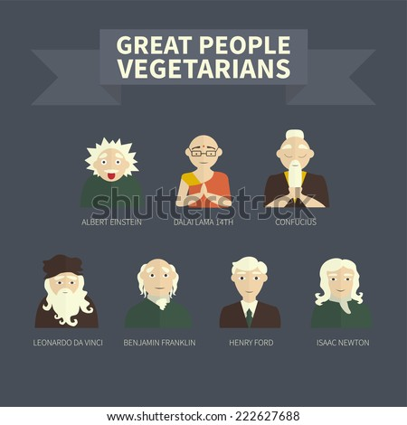 Vegetarians. Icons. Famous people. (color) - stock vector