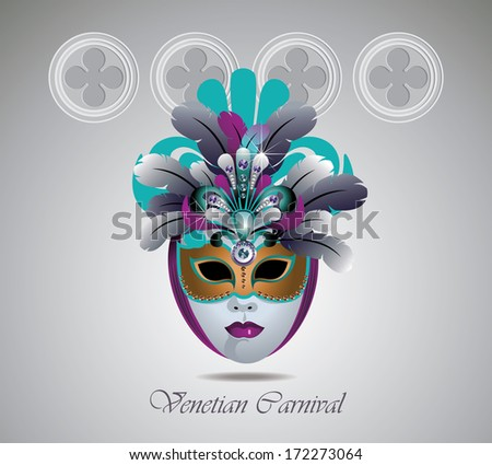 Venetian carnival mask with colorful feathers - stock vector