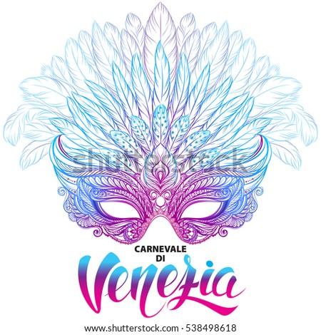 masquerade clip art