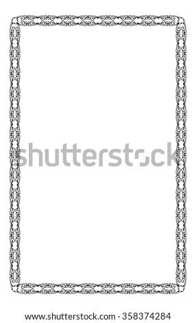 Vertical abstract frame - stock vector