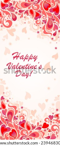 Vertical banner for Valentines day - stock vector