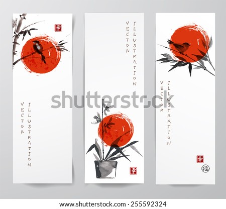 "Vertical banners with bird, bamboo branches, flowers and rising sun. Vector illustration. Traditional Japanese painting sumi-e. Hand-drawn with ink. Sealed with hieroglyphs ""luck' and ""happiness"" - stock vector"