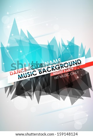 Vertical light music background with stars and place for text.  Vector version. - stock vector