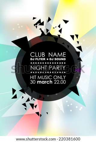 Vertical light music party background with colorful graphic elements and place for text.  Vector illustration. - stock vector