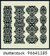 Vertical seamless patterns. Vector illustration of monochrome ornaments. - stock vector