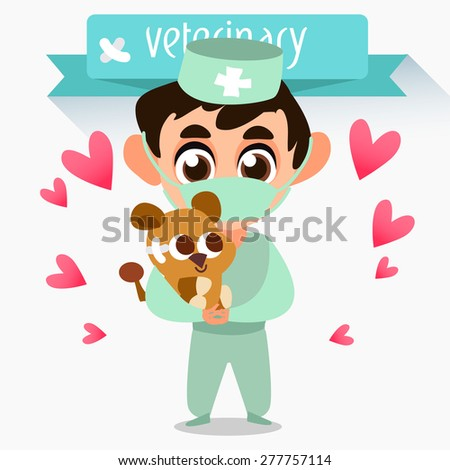 Veterinary concept with doctor medical examination of animal.  Veterinary services - Emergency Room. Vector illustration. Profession vet. Treatment of lion - stock vector