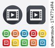 Video sign icon. Video frame symbol. Circles and rounded squares 12 buttons. Vector - stock vector