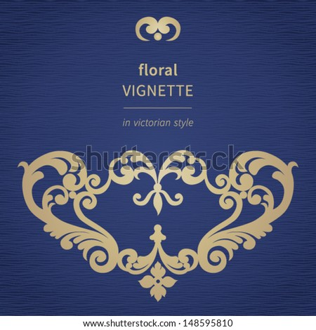 Vignette in Victorian style. Element for design. It can be used for decorating of invitations, greeting cards, decoration for bags and at tattoo creation. - stock vector