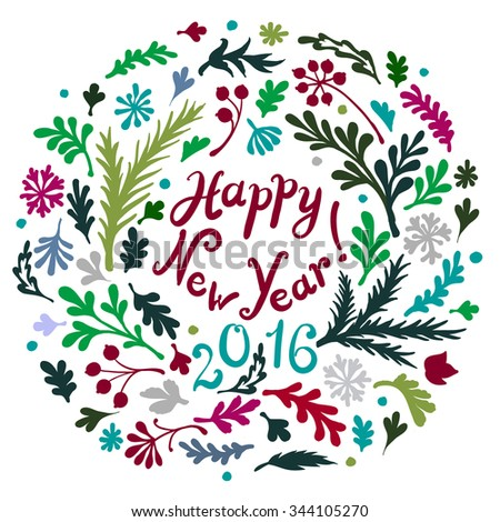 Vignette of vignette of branches and Christmas tree branches, includes text Happy new year. 2016 - stock vector