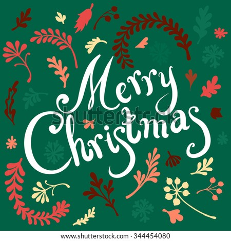 Vignette of vignette of branches and Christmas tree branches, includes text Merry Christmas  - stock vector