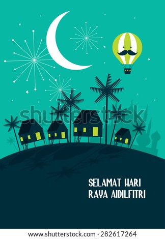 village hari raya greeting with malay word selamat hari raya aidilfitri that translates to wishing you a joyous hari raya template vector/illustration - stock vector