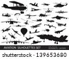 Vintage and modern aircraft silhouettes collection. Vector on separate layers - stock vector